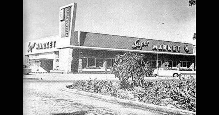 el primer supermercado del Perú
